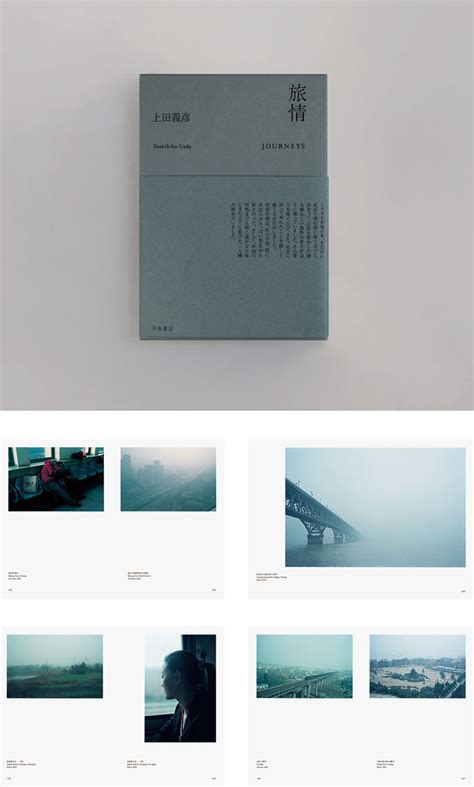 best photography book 17 best ideas about travel design on behance