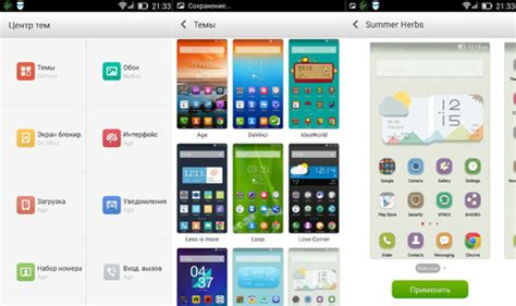 lenovo a859 theme center lenovo theme center renobertyl