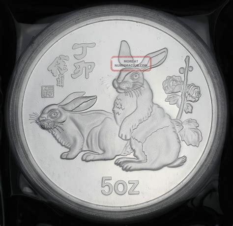 new year zodiac 1987 1987 year zodiac 5oz silver medal year of the