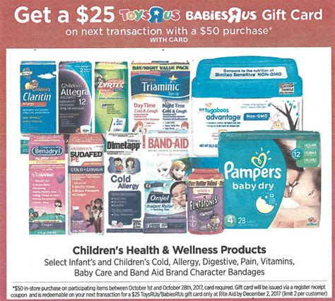 Toys R Us Gift Cards Rite Aid - over 13 money maker on huggies jumbo pack diapers at rite aid 25 toys r us gift