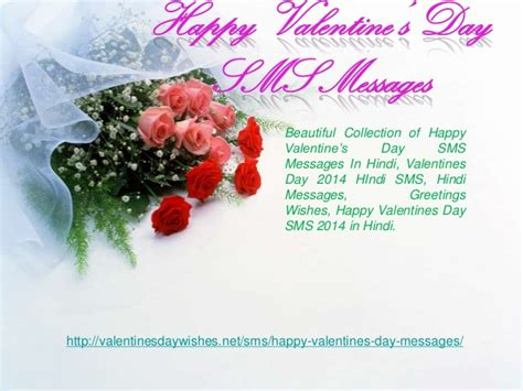 www day sms happy valentines day sms greetings cards 2014