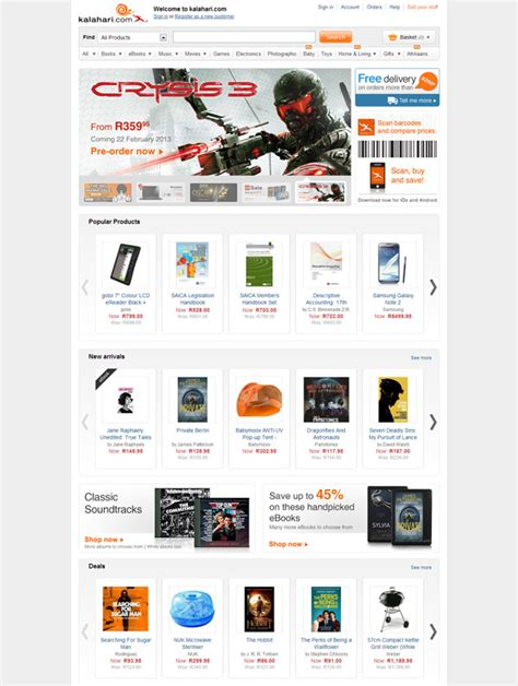 best ecommerce websites 25 fresh and best ecommerce websites 2012