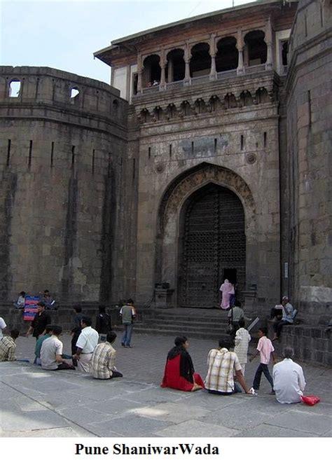tourist  historical places  maharashtra india  images marathi kavita sms jokes