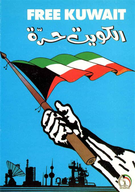The Free The Free Kuwait Liberation Movement During The Iraqi Occupation