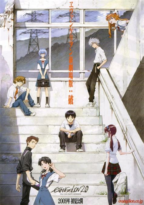 Evangelion 2 0 Can Not Advance 2009 Film Evangelion 2 0 You Can Not Advance 2009 Filmaffinity