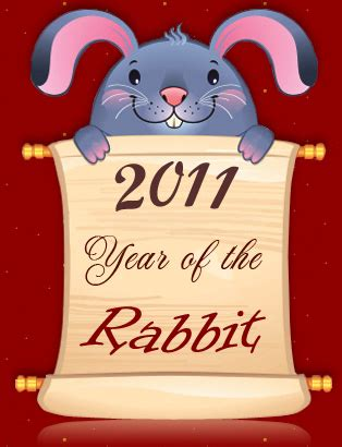new year the year of the rabbit new year the year of rabbit