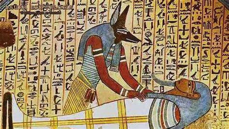 imagenes egipcias de anubis dioses de egipto el dios anubis laura egiptolog 237 a youtube