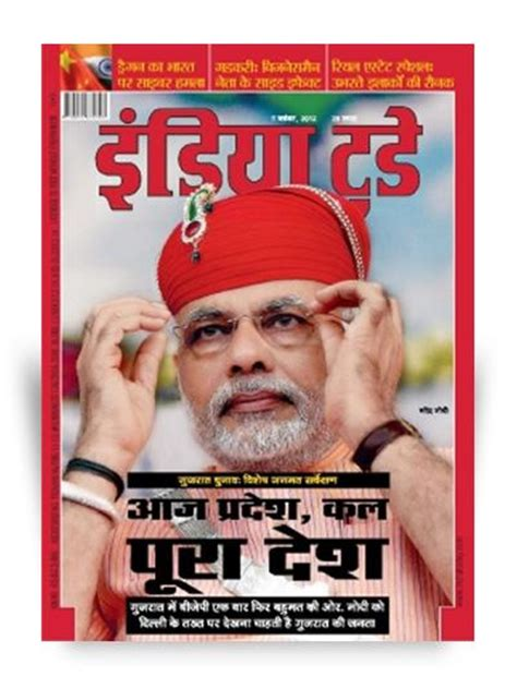 india today india today magazine subscriptions gifts discounts