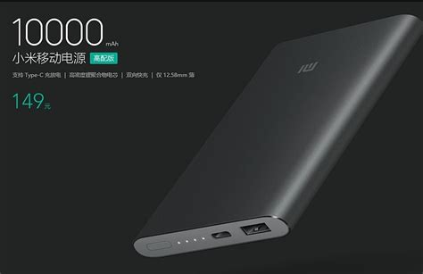 Power Bank Hp 10000mah Miniso xiaomi launches 10000mah mi power bank pro with slimmer