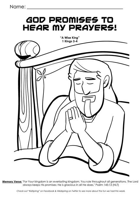 Free Coloring Pages Of God Hears Our Prayers God Is Coloring Pages