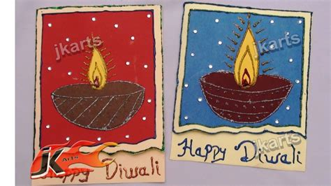 how to make diwali greeting cards diy diwali greeting card how to make school project