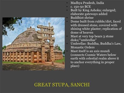 Sanchi Stupa Essay by Ap History Human Essay Cardiacthesis X Fc2