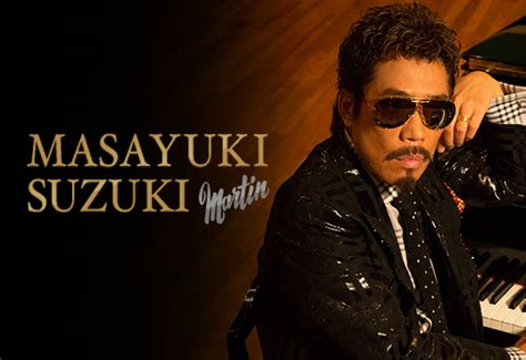 Masayuki Suzuki 鈴木雅之 Masayuki Suzuki Disambiguation Japaneseclass Jp