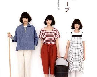 simple chic japanese craft book dress patterns mm