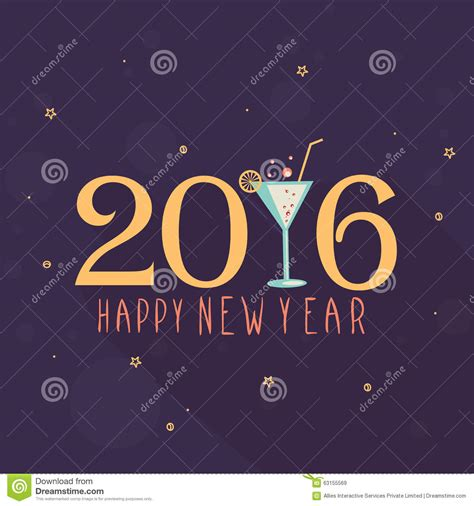 happy new year glassy design greeting card for happy new year 2016 stock photo image