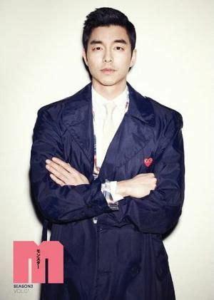 film de gong yoo 74 best gong yoo images on pinterest drama korea korean