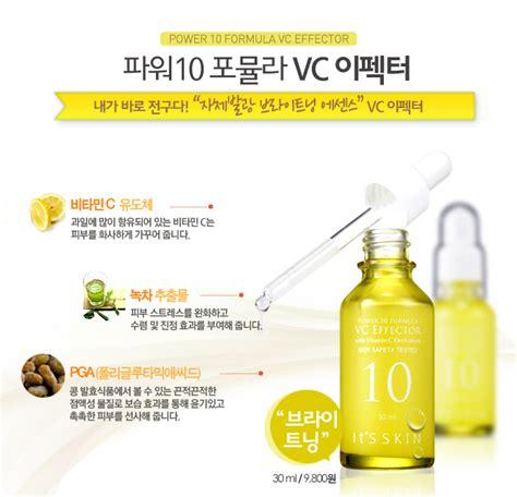 Its Skin Power 10 Formula Line Vc Effector Brightening Serum Essence it s skin power 10 formula vc effector sakurakotoo