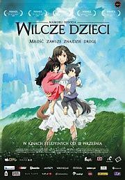 film anime fajny tanuki anime recenzja wilcze dzieci