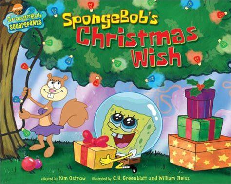 spongebob christmas tree quotes spongebob quotes quotesgram