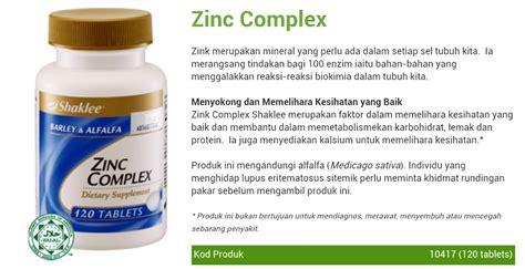 Kunavit Multivitamin Khusus Ibu Dan Penyembuhan Penawar Resdung Paling Mujarab Dan Selamat Vitamin Cerdik