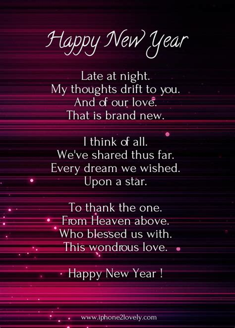 short new year poems 2017 with images