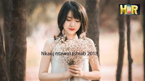 hmong song suab nkauj kho siab 2018 vim muaj koj hmong new song