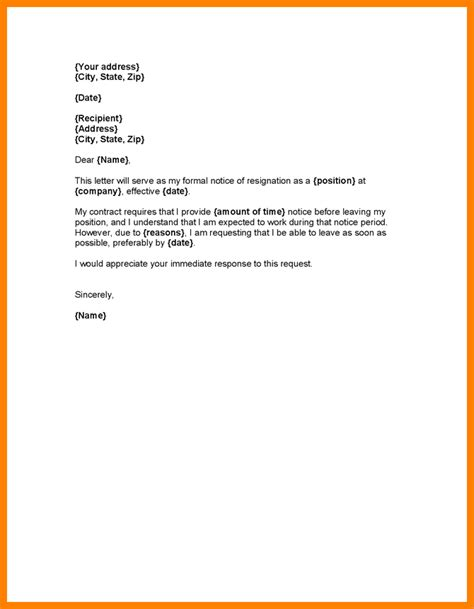 Immediate Resignation Letter For Working Abroad Work Resignation Letter