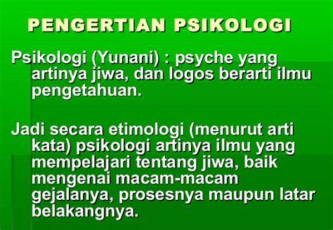 Psikologi Pendidikan Landasan Kerja Pemimpin Pendidikan materi psikologi pembelajaran prof rudy sumiharsono