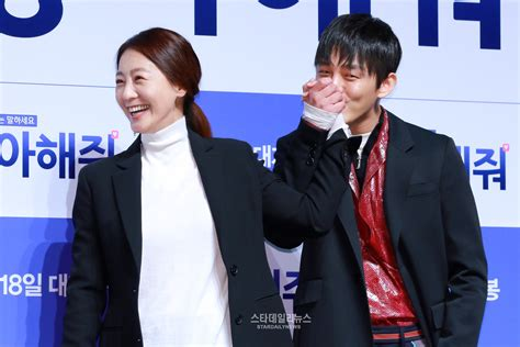 yoo ah in shows yoo ah in shows his admiration for his dream girl and