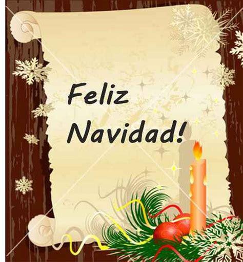 imagenes bellas de feliz navidad bellas tarjetas de fel 237 z navidad para compartir frases