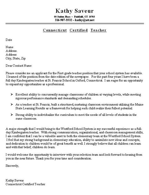 Cover Letter Exles For Teachers Cover Letter Cv Resume Templates Exles