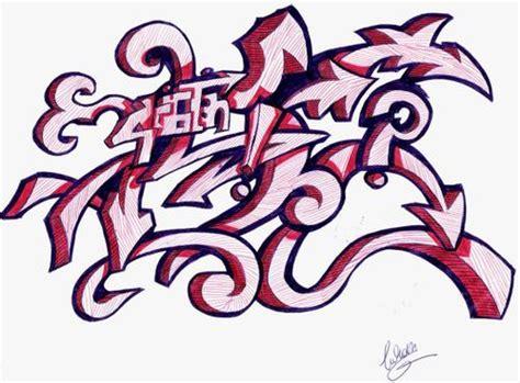 graffitis que digan andrea te amo imagui dibujos de graffitis te amo imagui