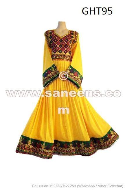 Handmade Apparel - yellow color afghan bridal suit kuchi handmade
