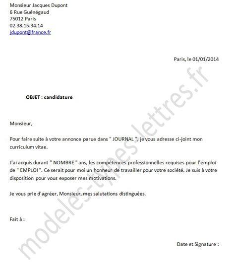 Exemple De Lettre De Motivation Pour Un Poste Interne Lettre De Candidature 224 Un Poste