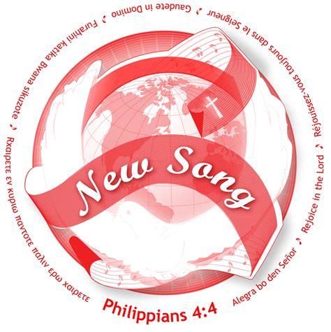 church logo free