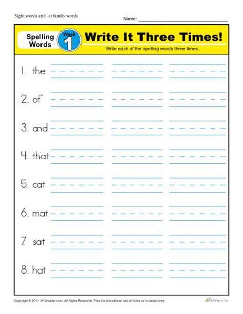 printable spelling games year 2 first grade spelling words list week 1 k12reader