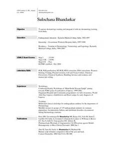 Resume Templates Microsoft Word 2014 Microsoft Word Resume Templates Exle