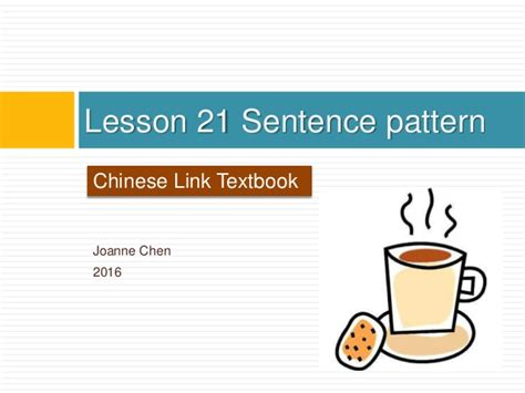 sentence pattern changer chinese link textbook lesson 21 sentence patterns