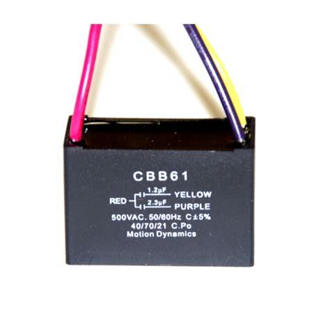 cbb61 fan capacitor 3 wire cbb61 1 2uf 2 3uf capacitor combination 3 wire