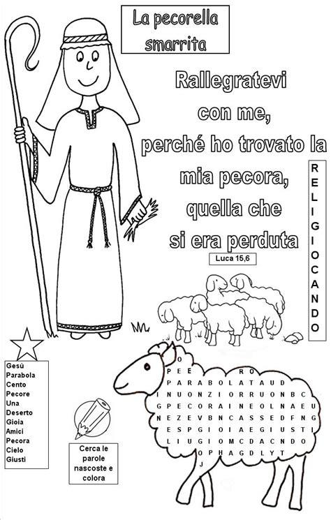 la pecorella smarrita pecorella smarrita parabola parabola della pecorella smarrita puzzle pecorella