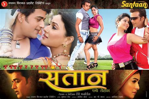 bhojpuri video hd 2017 download bhojpuri video download mp4 2014 super