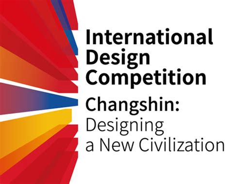 design competition international changshin international design competition seeks to fuse