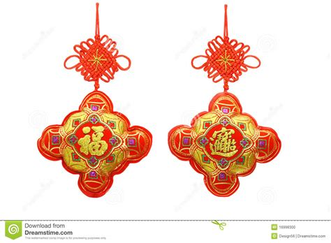 new year ornament vector free new year ornaments stock photo image 16998300