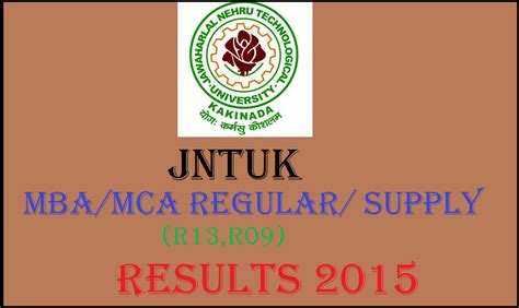 Mba Supply by Jntuk Mba Mca 4th Sem R13 R09 Regular Supply Results
