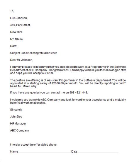 job offer letter templates sles and templates