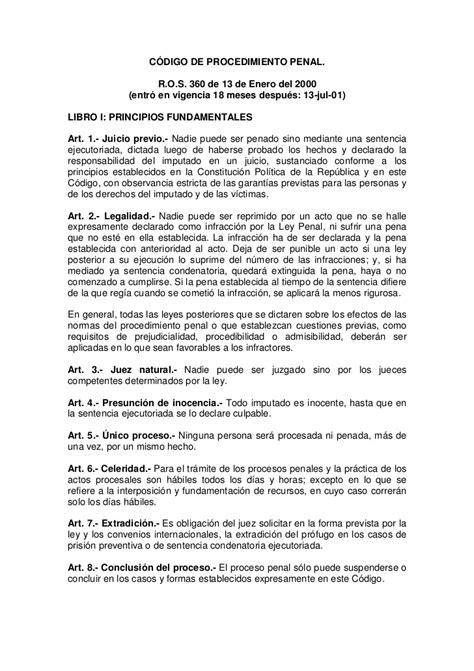 codigo procesal civil actualizado 2016 codigo penal 2016 ecuador codigo procedimiento penal