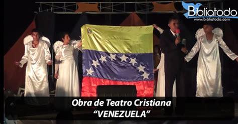 obra de teatro cristiana mimos youtube 2015 hair color ideas obra de teatro cristiana el pandillero evangelista obras