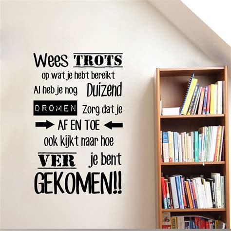 dutch inspirational quotes vinyl wall decal sticker