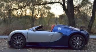 Mini Bugatti Bugatti Veyron Replica