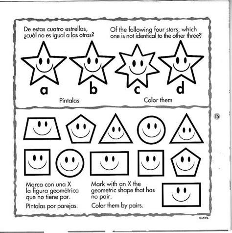 figuras geometricas en ingles fichas en ingles de las figuras geometricas pinta y